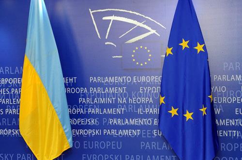 Саміт ЄС