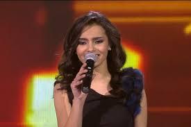 كلمات اغنية ياما غناء محمد فؤاد عيد الام 2014