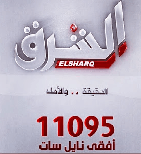 تردد قناة Frequency Part 80