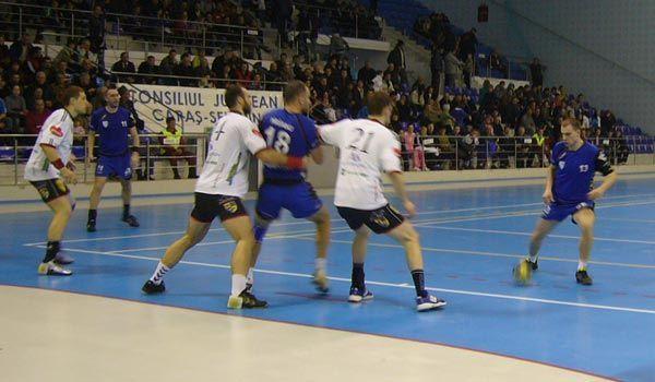 UCM HC a pierdut partida împotriva Universităţii Cluj Napoca