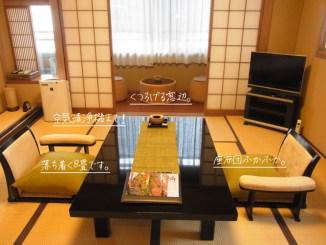 京都旅行 祇園 旅館 き乃ゑ