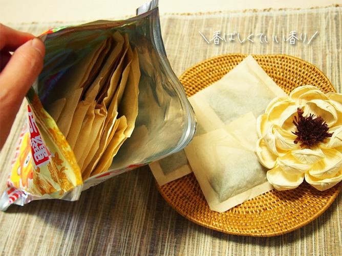沖縄限定 さんぴん茶 ティーバッグ