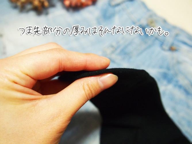 靴下屋 リブタイツ250デニール