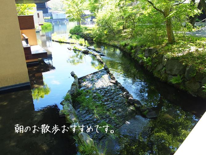 星野リゾート 軽井沢