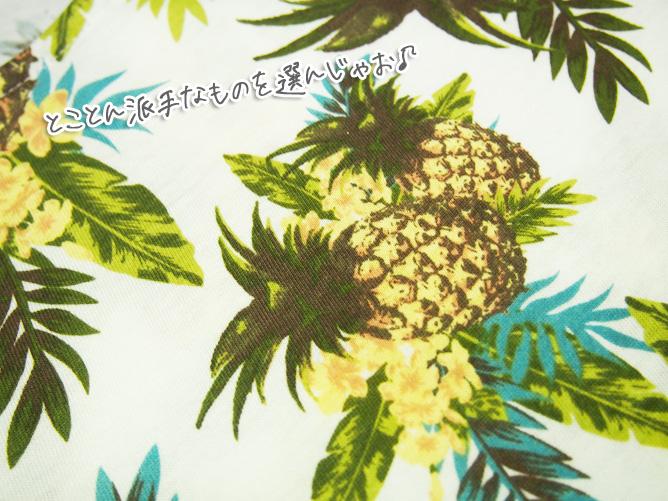 パイナップル柄 Tシャツ 夏のコーディネート