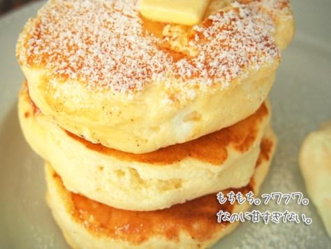 micasadeco(ミカサデコ) RICOTTA CHEESE (リコッタチーズ)パンケーキ