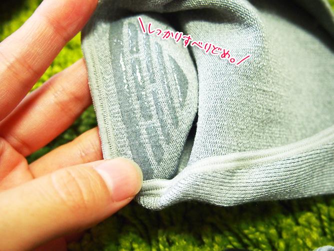 冷え性さんにおすすめ 靴下屋 5本指ソックス