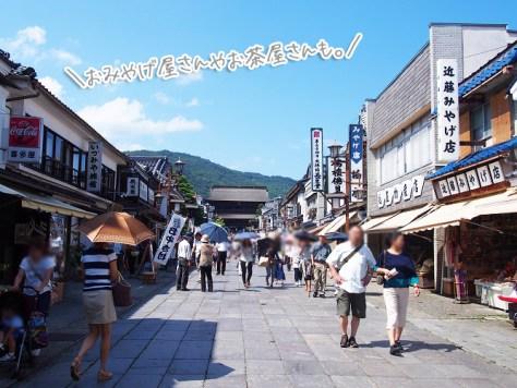 長野 おすすめの観光 善光寺