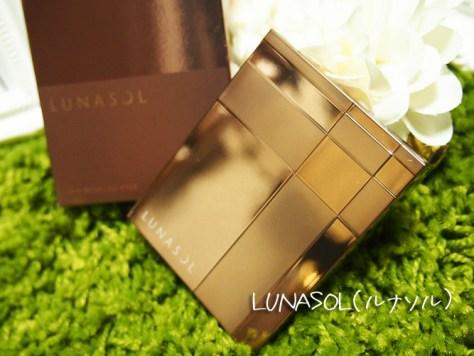 LUNASOL(ルナソル)スキンモデリングアイズ 【01ベージュベージュ】