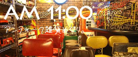 3泊4日沖縄旅行タイムスケジュール