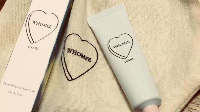 WHOMEE(フーミー)のコントロールカラーベース(化粧下地)