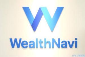 【Wealth Navi】AIの力でお手軽資産運用!