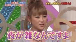 suzuki31-300x166