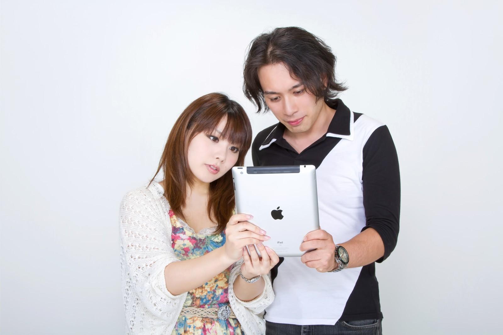 N745_nakayokuipad_TP_V