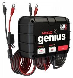 marine ac generator wiring [ 1200 x 1200 Pixel ]