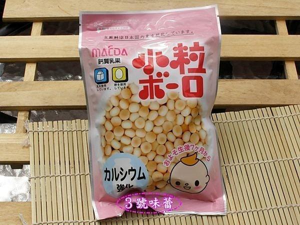 (粉紅袋)日本乳球小粒燒果子..蛋酥-3號味蕾 糖果 │ 餅乾 │ 豆乾 │ 巧克力 │ 糖果批發 │ 糖果賣場 │ 果乾 ...