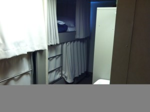 pic of stateroom