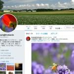 ツイッターアカウントを作ってみた。写真の公開と情報収集がメイン