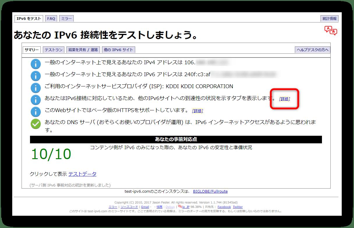 テストサイト01