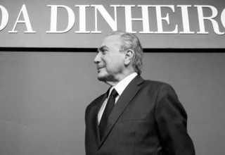O presidente Michel Temer explicou que não haverá limite para o saque do FGTS- Imagem de Divulgação
