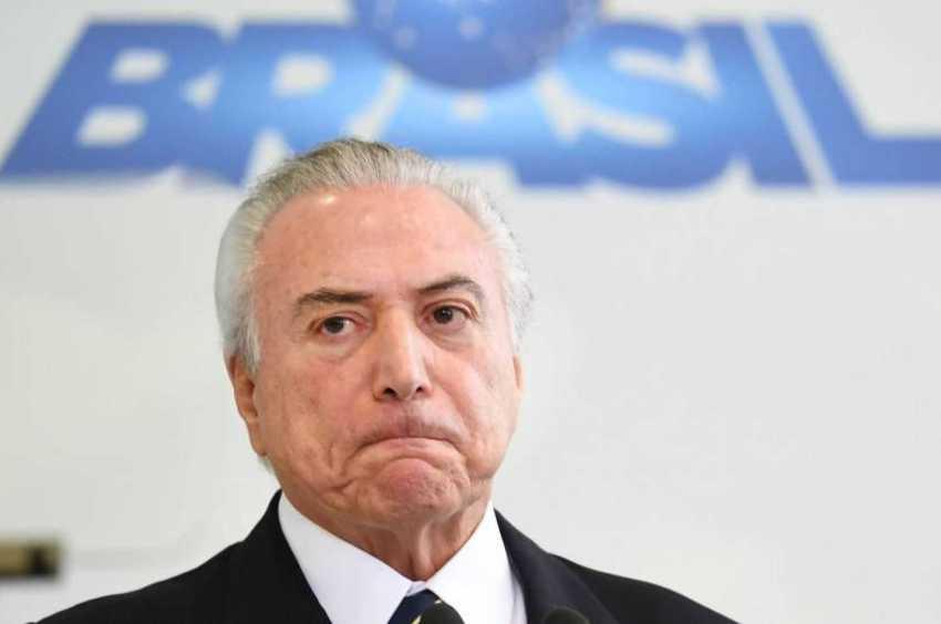 Os mandados foram expedidos pelo juiz Marcelo Bretas, da 7ª Vara Federal Criminal do Rio, responsável pela Lava Jato no Rio de Janeiro. / Foto: Divulgação