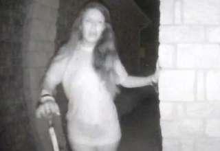Mulher desaparece após tocar campainha e polícia investiga o caso - Imagem: Divulgação