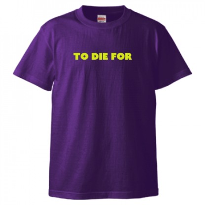 TO DIE FOR Tシャツ パープル×ネオンイエロー Monstownコラボモデル 前面