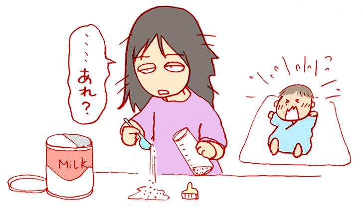夜中の授乳でミルクをこぼす