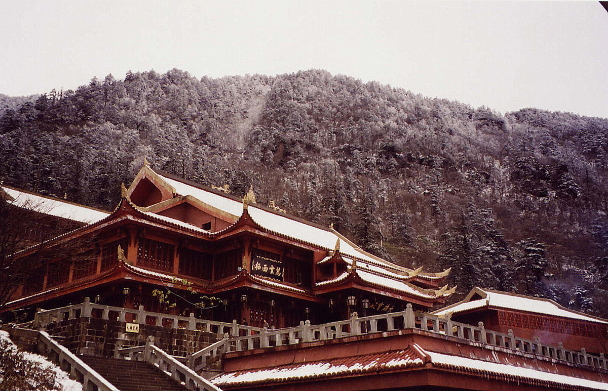 Travel Memories: Emeishan