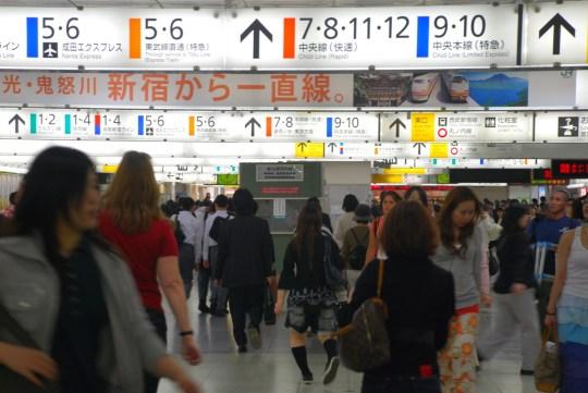 Metro in Tokyo - Japan Itinerary