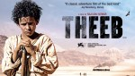 theeb-foreign