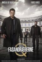 TheAbsentOne-poster