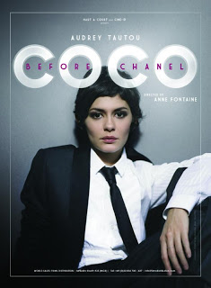 coco-audrey