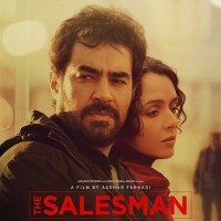 salesman_profile