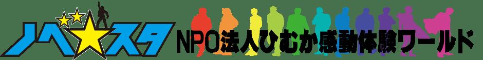 new_main_logo