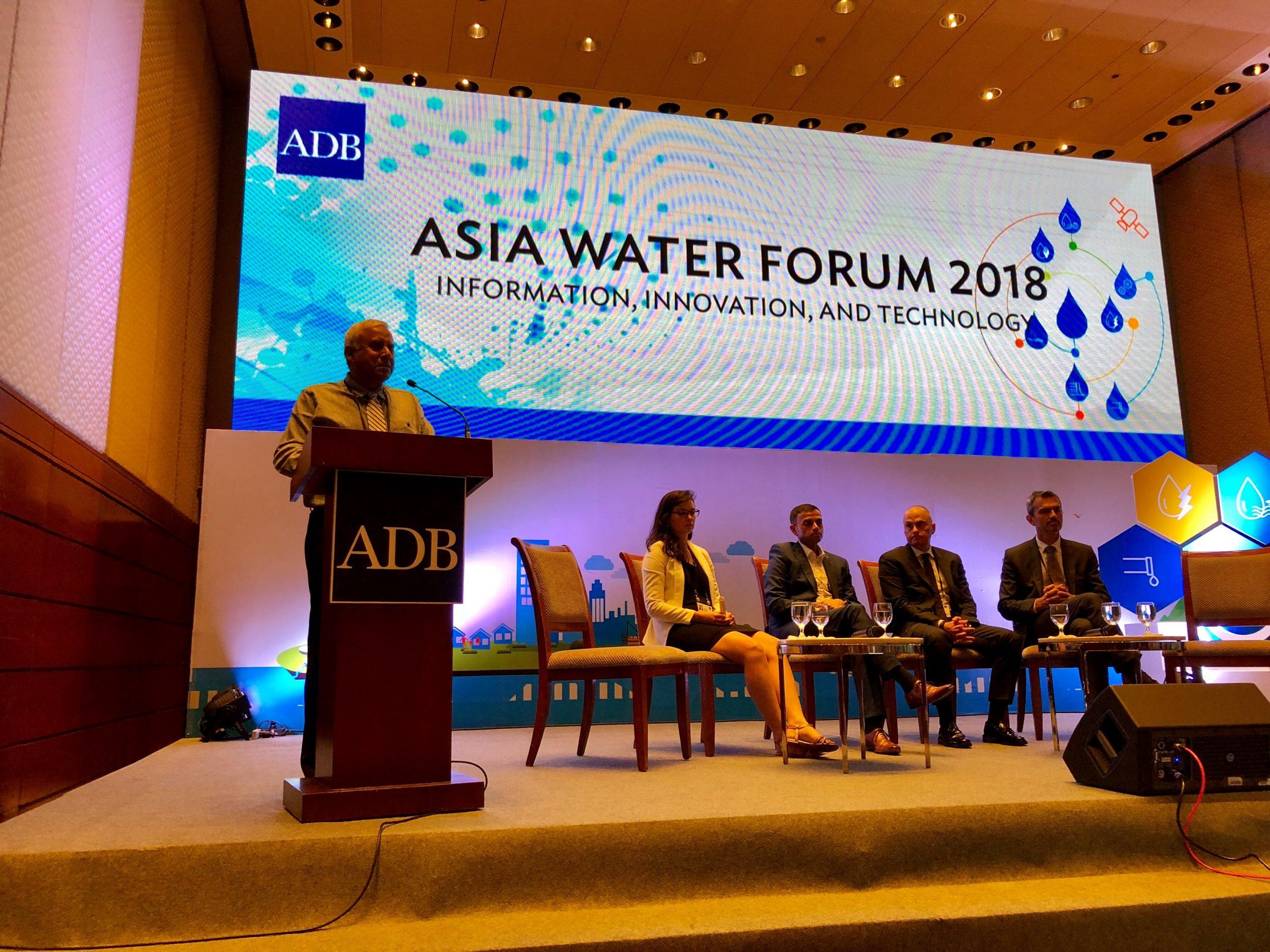 Asia Water Forum, GIS asset management, water utilities