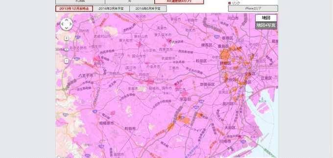 20130116_docomoXi_Area_201312
