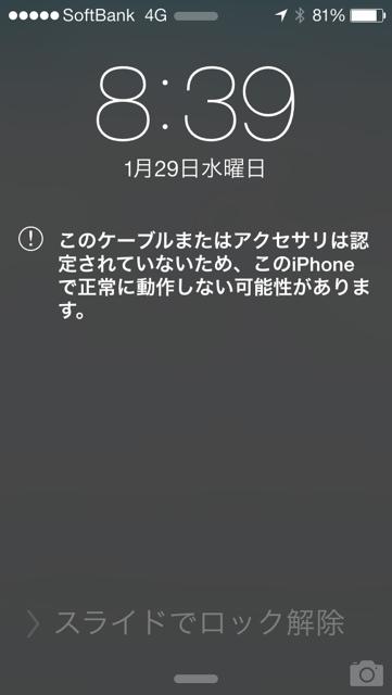 20140129-210014.jpg