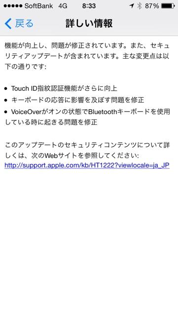 20140423-083430.jpg