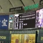 首都圏のプロ野球のチケット料金を比較!
