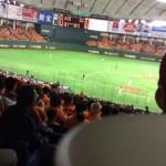 【東京ドーム観戦記】立ち見で観戦