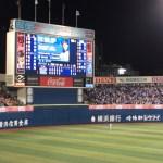 プロ野球のファンクラブに加入するとチケットは安く買えるのか調べてみた。<横浜DeNAべスターズB☆SPIRIT友の会2014年編>