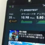 半年間無料で使えるDTI SIMをスピードテストしてみた。