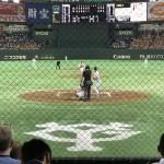 【東京ドーム観戦記】バックネット裏A25ブロック 6列目で。プロの投手の変化球に驚いた