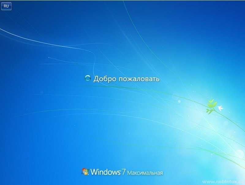 Installazione di Windows 7. Preparazione per il primo avvio