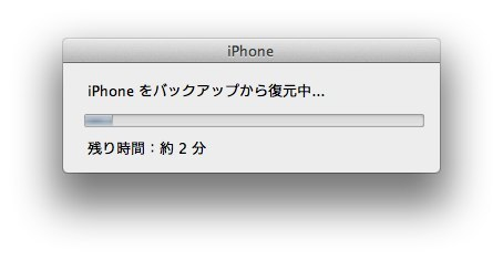 ssp_temp_capture-6-1