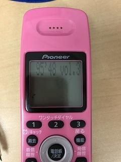100分電話.jpg