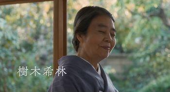 映画内の樹木希林さんの演技
