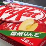 KitKat 限定 信州りんご味