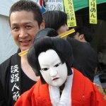 ふるさと渋谷フェスティバル